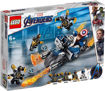 Picture of Captain America: Outriders Attack